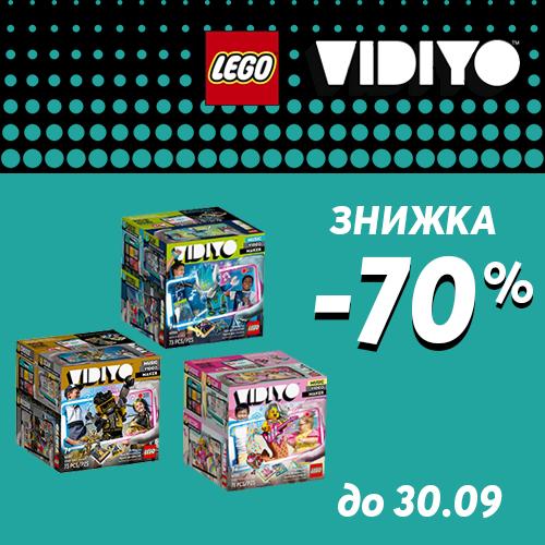 Знижки на конструктори LEGO VIDIYO -70%!