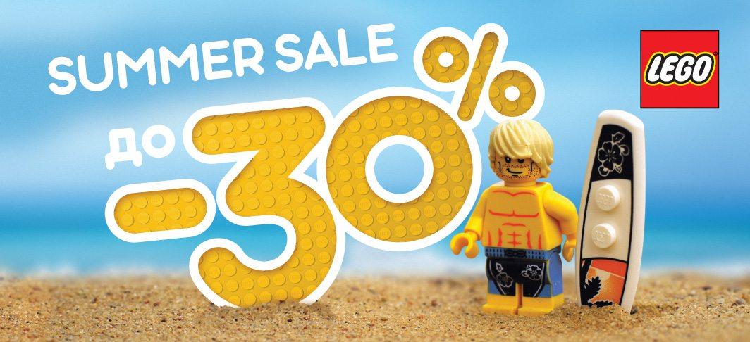 Розпродаж Lego