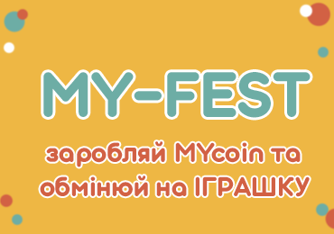 MYcoin