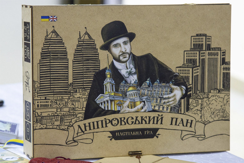«Дніпровський пан» - нова сувенірна гра про Дніпро.