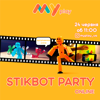 Stikbot party online