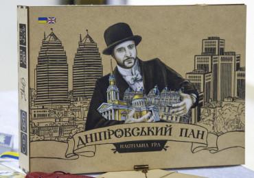 «Днепровский пан» - новая сувенирная игра про Днепр.