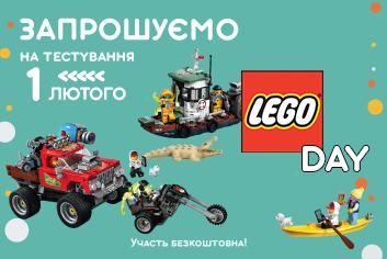 1.02 LEGO DAY