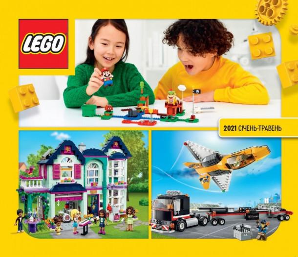 Новинки Lego