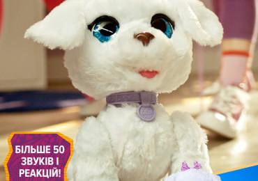 Незабаром у продажу новинка FurReal GoGo My Dancin Pup!