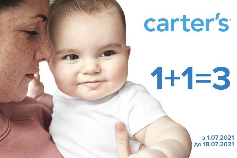 CARTER'S 1+1=3