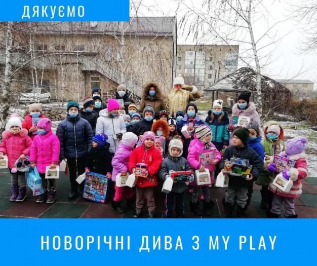 Благотворительная акция «новогодние игрушки» 21.01.2021