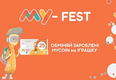 MYcoin- це наша валюта