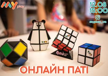 Онлайн пати Rubik's